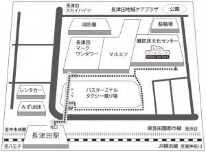 地図(8月最新)